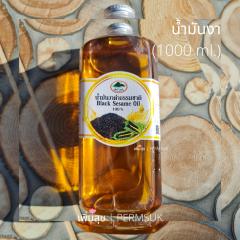 (1000 ml.) น้ำมันงาดำสกัดเย็น Cold Pressed Black Sesame Oil 100%