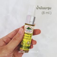 (2 ขวด / แพ็ค) น้ำมันมะรุมสกัดเย็น Cold Pressed Moringa Oil 100% ขนาด 8 ml.