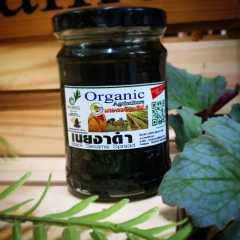 เนยงาดำผสมน้ำผึ้ง