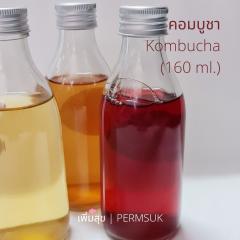 (3 ขวด / แพ็ค) คอมบูชาอินทรีย์ Organic Kombucha ขนาด 160 ml.