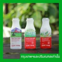 SET Coco Blossom Milk & Grass Fed Milk  & Bedtime Milk  200ml.   ‼️สำหรับผู้ซื้อที่อยู่กรุงเทพฯและปริมณฑลเท่านั้น‼️