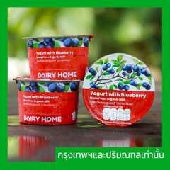 (12x120g)Organic Set Yogurt With Blueberry‼️กรุงเทพฯและปริมณฑลเท่านั้น‼️