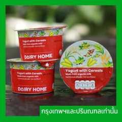 (12x120g)Organic Set Yogurt With Cereals‼️กรุงเทพฯและปริมณฑลเท่านั้น‼️