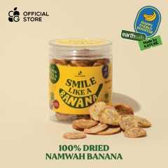 กล้วยน้ำว้าออร์แกนิคอบแห้ง 100% พรีเมียม หอมหวานธรรมชาติ ไม่มีน้ำตาล 180 กรัม