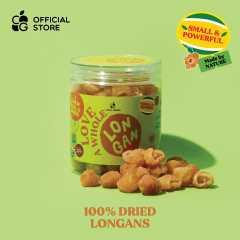ลำไยอบแห้ง 100%  พรีเมียม หอม หวานธรรมชาติ  ไม่ใส่น้ำตาล 160 กรัม
