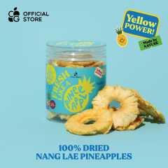 สับปะรดนางแลอบแห้ง 100%  พรีเมียม หอมหวานธรรมชาติ ไม่ใส่น้ำตาล 120 กรัม