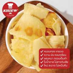 ทุเรียนทอด เกรด A ใหม่ กรอบ อร่อย ไม่เหม็นหืน 100 กรัม ตรา Khiew (เคี้ยว)