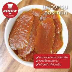 มะม่วงมหาชนกกวนออร์แกนิค หอมอร่อย หนึบหนับ เคี้ยวเพลิน 100 กรัม ตรา Khiew