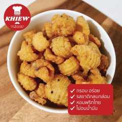 ครองแครงกรอบ ขนมครองแครง กรอบ อร่อย รสพริกไทยดำ 80 กรัม ตรา Khiew