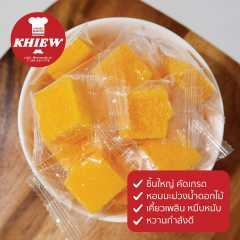 เยลลี่มะม่วงน้ำดอกไม้ หอมอร่อย เคี้ยวหนึบ ชิ้นใหญ่เต็มคำ 100 กรัม ตรา Khiew