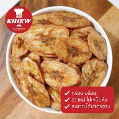 กล้วยอบเนย กรอบ อร่อย สดใหม่ เคี้ยวเพลิน ไม่เหม็นหืน 150 กรัม ตรา Khiew