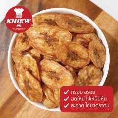 กล้วยอบเนย กรอบ อร่อย สดใหม่ เคี้ยวเพลิน ไม่เหม็นหืน 80 กรัม ตรา Khiew