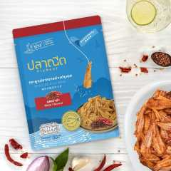 ปลาเกล็ดขาวย่าง รสหม่าล่า  (Roasted Seasoned White Sardine  Mala Flavour )