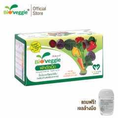 ผักอัดเม็ด Bioveggie (ขนาด 30 ซอง)