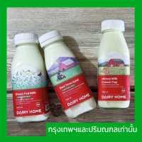 Grass Fed Lactose Free&Bedtime Gold Lactose Free&Jersey Milk Cream Top ‼️สำหรับผู้ซื้อที่อยู่กรุงเทพฯและปริมณฑลเท่านั้น‼